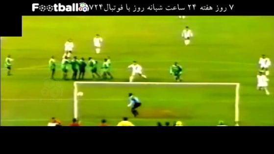 ویدئو نوستالژی: مهارت های رباح ماجر اسطوره الجزایری